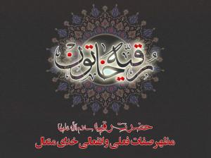 گلچین برترین متن نوحه سینه زنی شب سوم محرم مداح سید رضا نریمانی