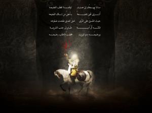 متن مداحی شب هفتم محرم شهادت طفل شش ماهه  از محمدرضا بذری