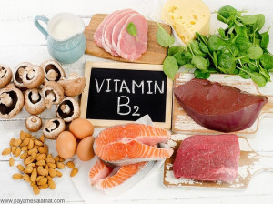 موارد مصرف و عوارض ویتامین B2 ( ریبوفلاوین)