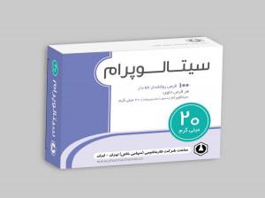 از موارد مصرف قرص سیتالوپرام ۲۰ چه می دانید؟