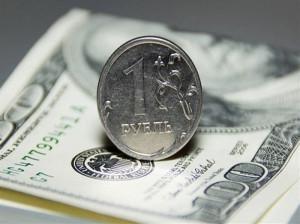 قیمت دلار ، یورو و سایر ارزها | ۲۴ بهمن ۹۷