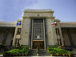 ۵ بانک نظامی در بانک سپه ادغام میشوند