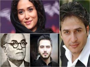 سلبریتی های ایرانی که 8 شهریور متولد یا فوت شده اند!