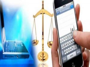 مشاهده ابلاغیه الکترونیک قضایی