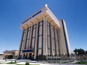 لیست شعبه های بانک ملی در کرمان + آدرس و تلفن