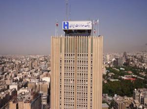لیست شعبه های بانک صادرات در تهران + آدرس و تلفن