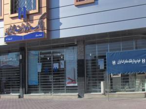 لیست شعبه های بانک صادرات در اردبیل + آدرس و تلفن