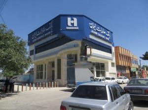 لیست شعبه های بانک صادرات در ایلام + آدرس و تلفن