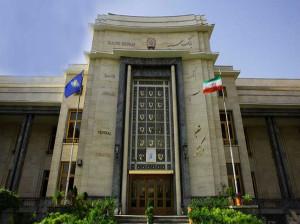 لیست شعبه های بانک سپه استان تهران + آدرس و تلفن