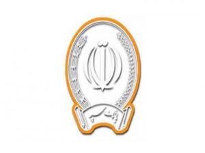 لیست شعبه های بانک سپه قزوین + آدرس و تلفن