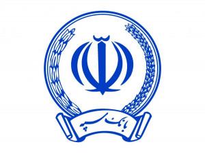 لیست شعبه های بانک سپه کرمان + آدرس و تلفن