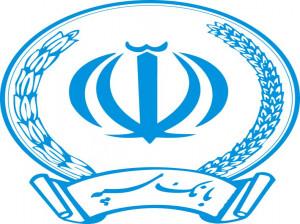 لیست شعبه های بانک سپه کرمانشاه + آدرس و تلفن