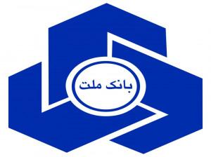 لیست شعبه های بانک ملت در استان لرستان