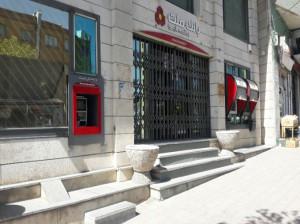 لیست شعبه های بانک ملت در همدان + آدرس و تلفن