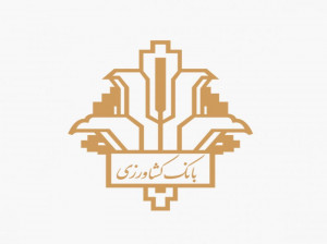 لیست شعبه های بانک کشاورزی در گرگان + آدرس و تلفن