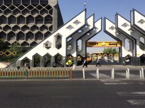 لیست آدرس و تلفن دفاتر پستی منطقه ۱۱ تهران