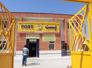 لیست آدرس و تلفن دفاتر پستی منطقه ۱۵ تهران