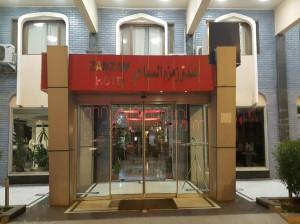 لیست هتل های نجف + آدرس و ظرفیت هتل