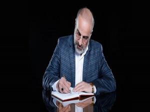 ۵۰ کد آهنگ پیشواز ایرانسل برتر از محمد اصفهانی
