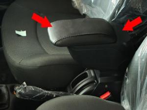 نحوه بستن کنسول وسط خودرو | آموزش نصب کنسول وسط ماشین