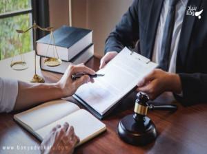 ملاک شما برای انتخاب وکیل خوب و موفق چیست؟