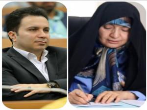 سعید ناصری مسئولیت دپارتمان منابع انسانی و روابط کار را پذیرفت