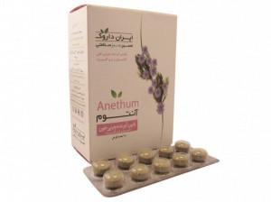 فواید قرص آنتوم Anethum و بهترین زمان مصرف این دارو