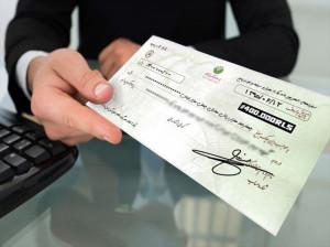نحوه صحیح نوشتن یا نگارش چک بانکی