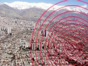 زلزله نسبتا سنگین دوشنبه 12 مهر 1400 در اراک