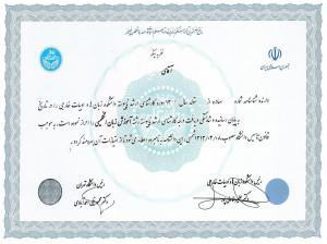 صفر تا صد ترجمه رسمی مدارک تحصیلی