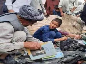 دانلود آهنگ افغانی جان پدر کجاستی با کیفیت بالا
