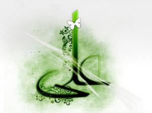 40 حدیث آموزنده در مورد عید غدیر