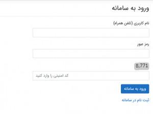 سامانه ثبت درخواست مجوز تردد بین شهری (moi.ir/taradod)