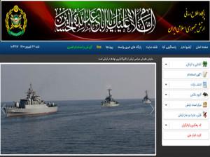 نحوه ثبت نام در سایت استخدام ارتش (aja.ir)