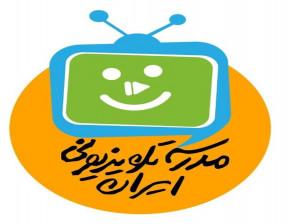 جدول پخش مدرسه تلویزیونی ایران از شنبه ۱۴۰۰/۸/۱ تا ۱۴۰۰/۸/۶