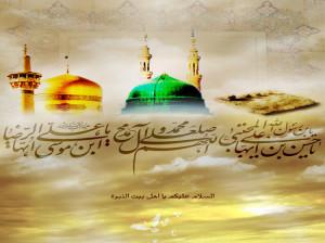 20 عکس پروفایل به مناسبت رحلت پیامبر (ص) و شهادت امام حسن (ع)