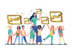 نقاشی علامت استاندارد : 20 نقاشی و رنگ آمیزی علامت استاندارد ایران