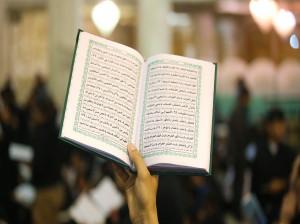 متن و ترجمه دعای شب قدر + اعمال مشترک این شب ها