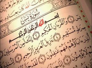 چرا سوره یس را قلب قرآن می نامند ؟