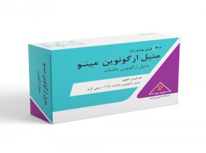 سقط جنین با قرص و آمپول متیل ارگونوین (Methylergonovi)