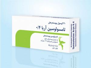 درمان علائم و نشانه های هیپرپلازی خوش خیم پروستات