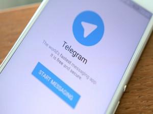 آموزش نحوه قرار دادن استوری تلگرام و مشاهده استوری دیگران