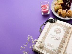 تاریخ آغاز و پایان ماه رمضان امسال (سال 1400) چه روزی است ؟