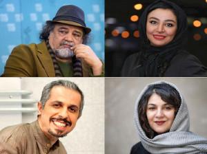 بازیگران متولد  25 خرداد