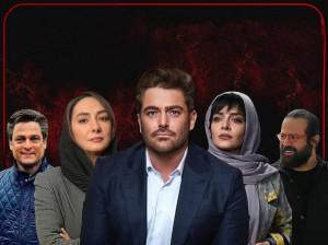 سکانس جنجالی سریال گیسو /  توهین به تبریزی ها ؟!