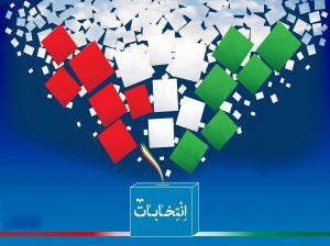 تعداد آرای ابراهیم رئیسی و سایر کاندیداها