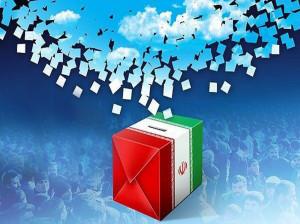 نتایج انتخابات شورای شهر نجف آباد 1400 (کهریزسنگ،گلدشت و ...)