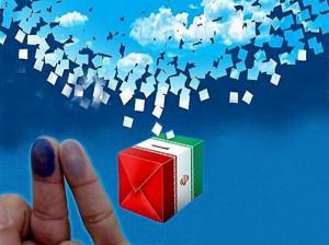 نتایج انتخابات شورای شهر مسجدسلیمان 1400 + اسامی و تعداد آرا