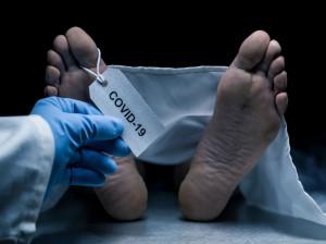 درمان کرونا در منزل با فوت دختر جوان خاتمه یافت!