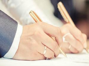 دفاتر ثبت سنتی ازدواج حذف شدند!